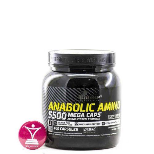 آنابولیک آمینو 5500 مگا کپس الیمپ