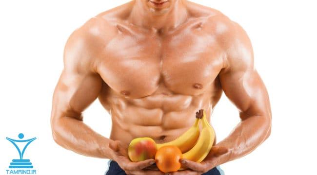 میوه و بدنساز