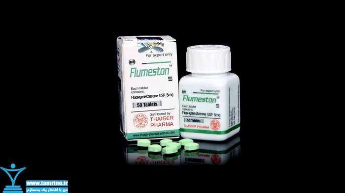 فلوکسیمسترون