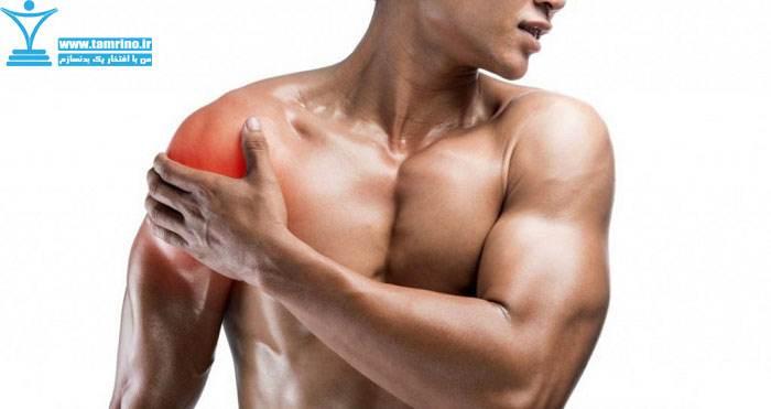 درد عضلانی